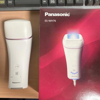 パナソニック(Panasonic)のPanasonic 光エステ 脱毛器(脱毛/除毛剤)