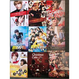 キンプリ★フライヤー カタログ 9点セット(印刷物)