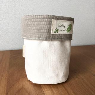 両面帆布の鉢カバー 生成り×スモーキーベージュ(その他)