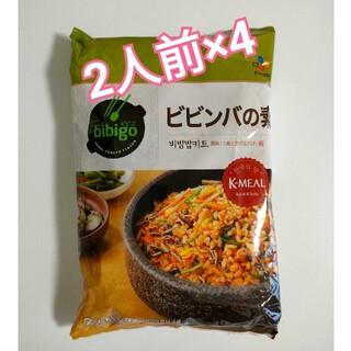 コストコ(コストコ)の簡単 ご飯と混ぜるだけ♡ bibigo ビビンバの素 2人前×4(レトルト食品)