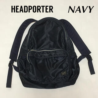 ポーター(PORTER)のヘッドポーター PORTER タンカー デイパック/リュック ネイビー 紺色(リュック/バックパック)