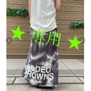 ロデオクラウンズワイドボウル(RODEO CROWNS WIDE BOWL)の★ よう様 ★ロデオクラウンズワイドボウル タイダイロゴスカート(ロングスカート)