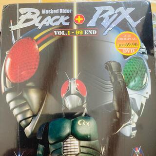 新品!仮面ライダーBLACK+RX DVD 全話(特撮)