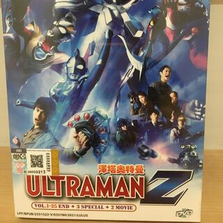 新品!ウルトラマンz DVD 全話(特撮)
