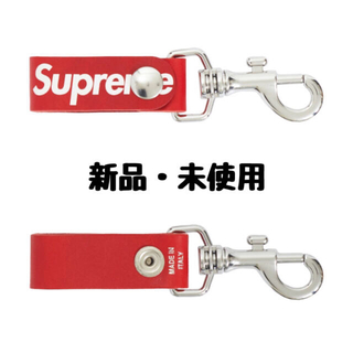 シュプリーム(Supreme)の新品・未使用 supreme Leather key loop キーループ 赤(キーホルダー)