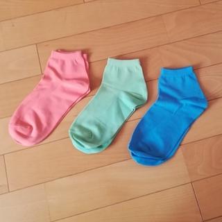 ウィゴー(WEGO)の新品 カラフル靴下3点セット(ソックス)