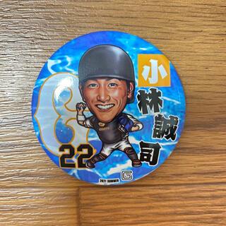 読売ジャイアンツ - 読売ジャイアンツ 小林誠司選手 缶バッジ