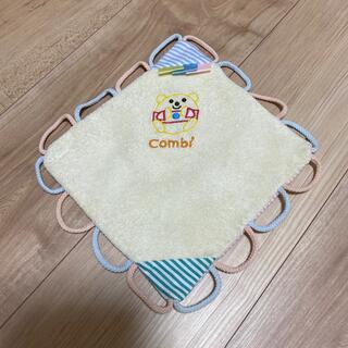 コンビ(combi)のコンビ ひもだいすき 布おもちゃ(知育玩具)