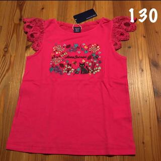 アナスイミニ(ANNA SUI mini)のアナスイミニ  肩レースTシャツ マゼンダ 130(Tシャツ/カットソー)