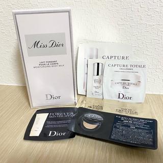Dior - DIOR  ミスディオール ボディミルク