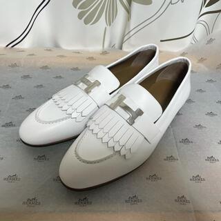 エルメス(Hermes)の試着のみ エルメス Hermès モカシン 《ロイヤル》パンプス サイズ38 (ローファー/革靴)