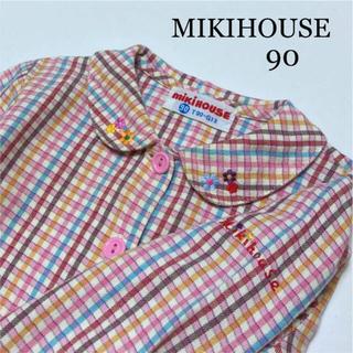 ミキハウス(mikihouse)の2点専用!ミキハウス 長袖 シャツ チェック ブラウス 90 秋 冬 春 (ブラウス)