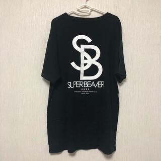 SUPER BEAVER Tシャツ オーバーサイズ(ミュージシャン)