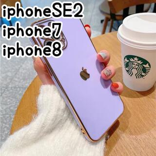 アイフォーン(iPhone)のキラキラ✨iPhone7/8 SE2 ケース 大人可愛い オシャレ シンプル(iPhoneケース)