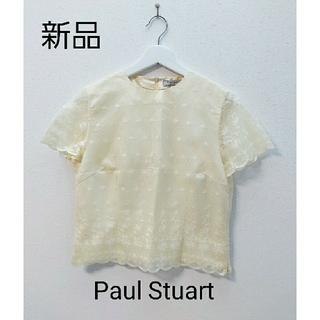 ポールスチュアート(Paul Stuart)の新品 Paul Stuart   レース カットソー(カットソー(半袖/袖なし))