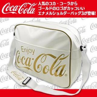 コカコーラ(コカ・コーラ)のコカ・コーラ  エナメルバッグ ショルダーバッグ  ホワイト&ゴールド  (その他)