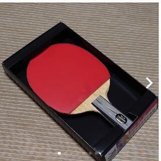 ヤサカ(Yasaka)の中国式 馬林カーボン ラウンデルカールp1付き(卓球)