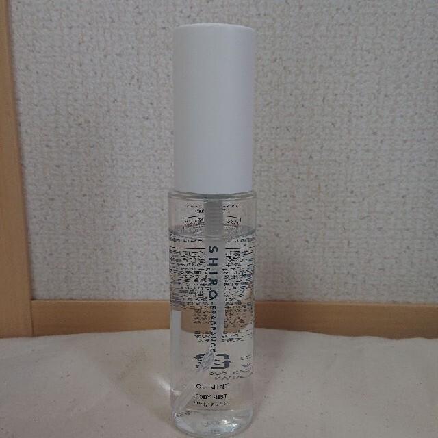 shiro(シロ)のシロ SHIRO 限定 アイスミント ボディローション ボディーミスト コスメ/美容のボディケア(ボディローション/ミルク)の商品写真