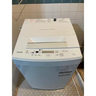 東芝 - 173 TOSHIBA 4.5Kg洗濯機 AW-45M5(W) 2018年製