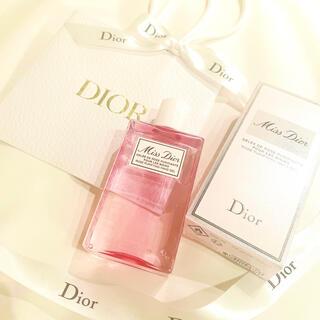 ディオール(Dior)の空我悟空様専用  Dior ディオール ハンドジェル ショッパー付き(アルコールグッズ)