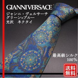 Gianni Versace - 最高級シルク100% ジャンニ・ヴェルサーチ 柄物 光沢 ネクタイ