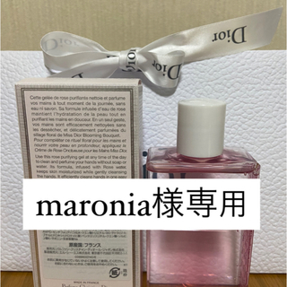 ディオール(Dior)の【値下げ】新品Dior ミスディオール ハンドジェル(その他)