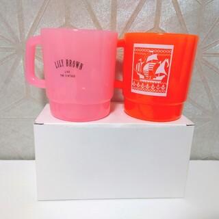 リリーブラウン(Lily Brown)の★Lily Brown リリーブラウンノベルティ マグカップ×2個セット★(セット/コーデ)