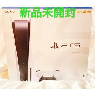 プレイステーション(PlayStation)のPS5 ディスクドライブ プレイステーション5(家庭用ゲーム機本体)