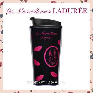 レメルヴェイユーズラデュレ(Les Merveilleuses LADUREE)のレ・メルヴェイユーズ ラデュレ タンブラー(タンブラー)