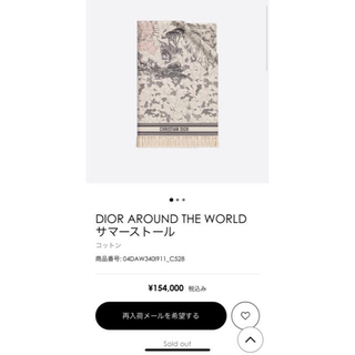 クリスチャンディオール(Christian Dior)のクリスチャンディオール dior コットンブランケット マフラー ショール(マフラー/ショール)