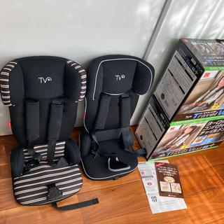 ニホンイクジ(日本育児)の日本育児 トラベルベストECプラス 2個セット(自動車用チャイルドシート本体)