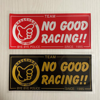 NO GOOD RACING ノーグッドレーシング ステッカー 2セット(車外アクセサリ)