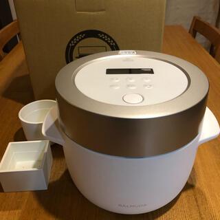 BALMUDA - BALMUDA 電気炊飯器