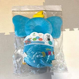 Disney - 【新品未使用】ダンボの赤ちゃんの転倒防止リュック