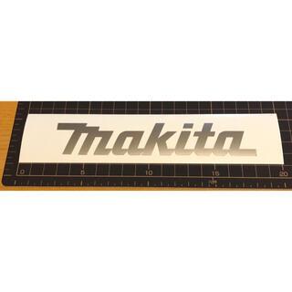 マキタ(Makita)のマキタ カッティングステッカー(ステッカー)