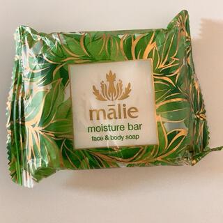 マリエオーガニクス(Malie Organics)のマリエオーガニクス 石鹸(ボディソープ/石鹸)