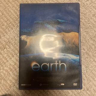 アース スタンダード・エディション DVD(外国映画)