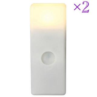 ムジルシリョウヒン(MUJI (無印良品))の新品 無印良品  LEDセンサーライト 型番:IS‐001 2点セット(その他)