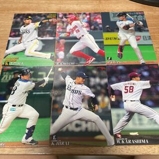 カルビー(カルビー)のカルビープロ野球カード2019 12枚(スポーツ選手)