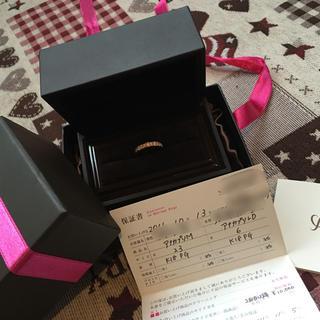 【定価約18万】I-PRIMO リング 6号(リング(指輪))