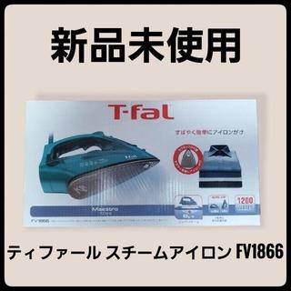 T-fal - ティファール スチームアイロン マエストロ FV1866
