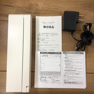 ムジルシリョウヒン(MUJI (無印良品))の無印良品LEDライト LE-R3150(その他)