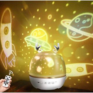プラネタリウム 子供 家庭用 Bluetooth リモコン タイマー 間接照明(プロジェクター)