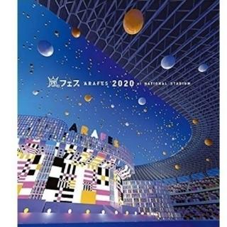 嵐 - アラフェス2020 at 国立競技場 Blu-ray