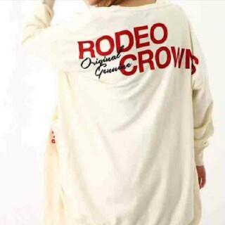"""ロデオクラウンズワイドボウル(RODEO CROWNS WIDE BOWL)の値下げ㊥。美品❤︎""""RODEO(カーディガン)"""