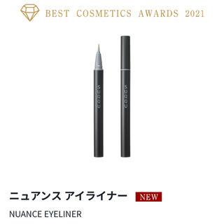 SUQQU - ニュアンス アイライナー NUANCE EYELINER 03 グレー