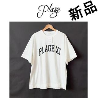 プラージュ(Plage)の新品plage限定Tシャツ 11周年 tシャツ ロゴt プラージュ 白 ホワイト(Tシャツ(半袖/袖なし))