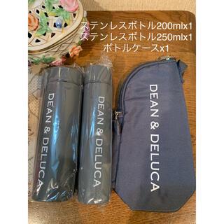 ディーンアンドデルーカ(DEAN & DELUCA)のDEAN&DELUCA ステンレスボトル & ボトルケース(水筒)