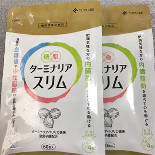 アミノセルス製薬 ターミナリアスリム 60粒×2袋(その他)