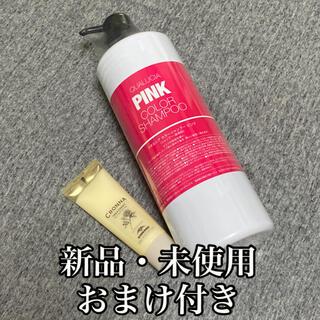 新品 フィヨーレ クオルシア カラーシャンプー ピンク 1000ml